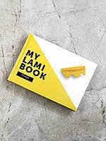 """Блокнот мастера  """"MY LAMI BOOK""""(А5) для ламинирования ресниц, ботокс ресниц"""