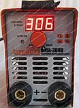 Зварювальний апарат Плазма ММА-300D (дисплей), фото 6