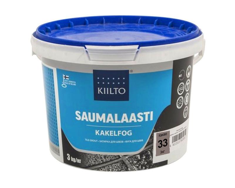 Затирка цементная KIILTO для швов плитки №33 - какао 3кг