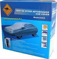 Тент автомобільний L, на легкові авто, поліестер, 475x162,5x117,5 (Kenguru ccz l) - коробка