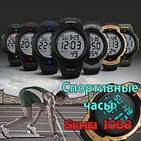 Часы для занятия спортом Skmei 1068  Черный, оранжевый, красный