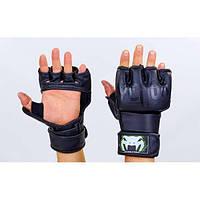 Перчатки для смешанных единоборств MMA PU VENUM (р-р M, L) PG-59