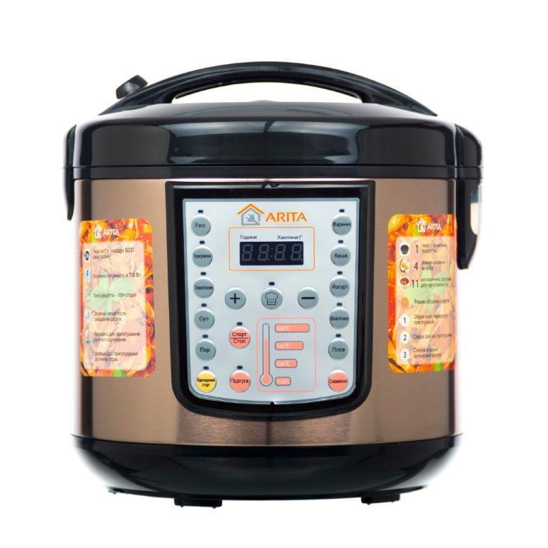 Мультиварка электрическая Arita AMC-30G