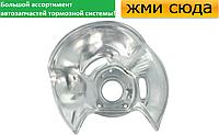 Защита тормозного диска передняя правая MERCEDES 124 (2.0-6.0) 1984-1998 / BLIC