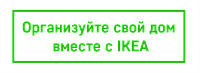 ORGODOM.COM.UA