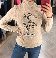 Гольф, свитер женский KAPITO, Турция