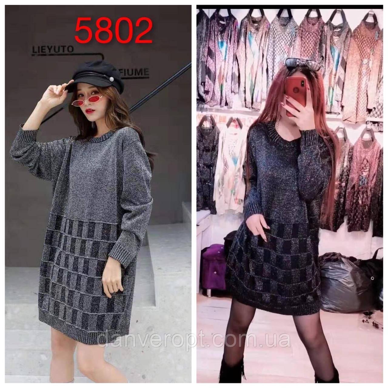 Платье-туника женская модная стильная размер универсальный 42-52 купить оптом со склада 7км Одесса