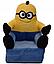 Детское мягкое кресло Миньон, фото 4