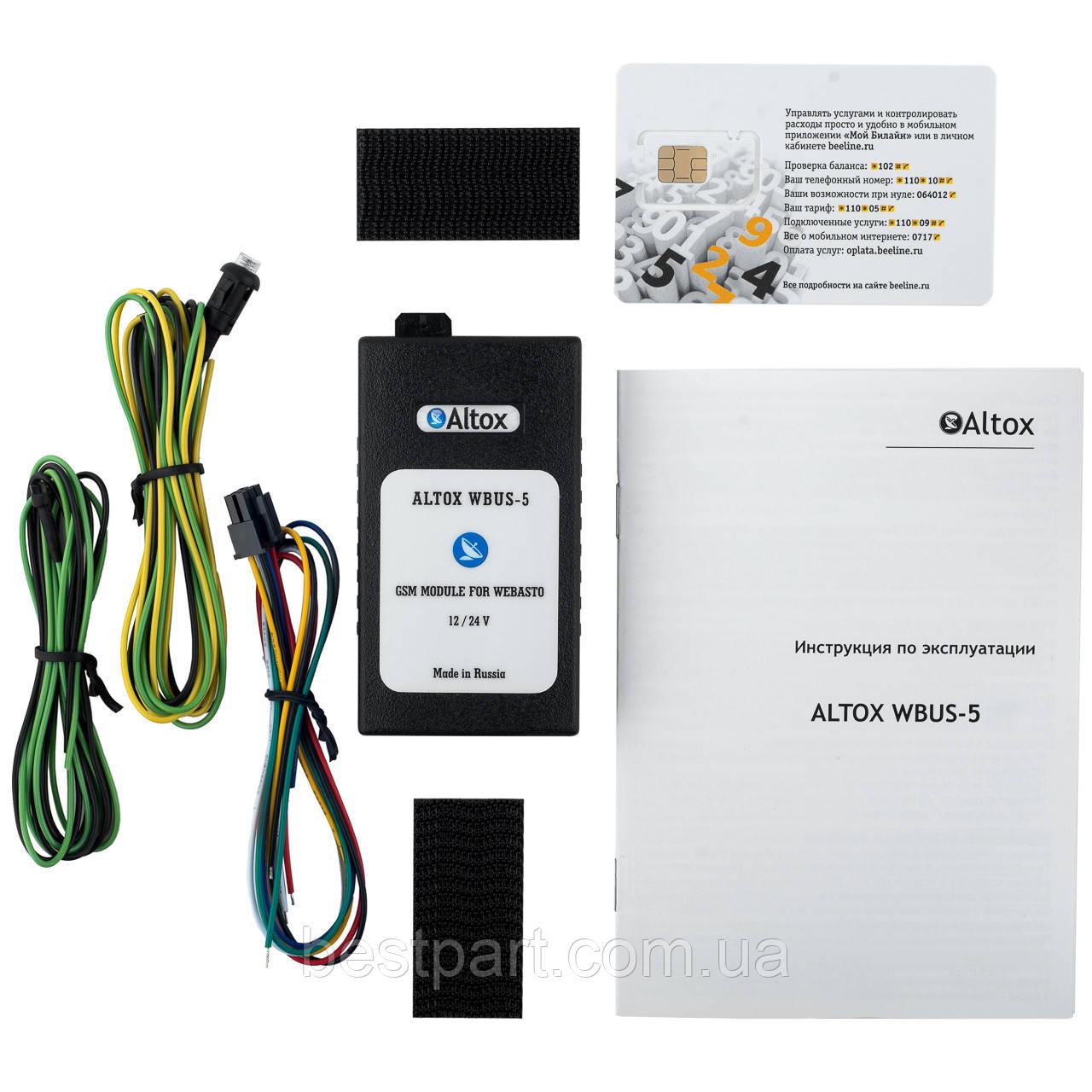 GSM модуль Altox WBUS-5 для управління обігрівачами Webasto