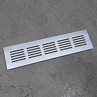 Вентиляционная решетка 50х200 мм. алюминий