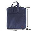 Сумка для обуви ORGANIZE (синий), фото 2