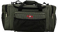 Сумка Carp Zoom Multi Bag