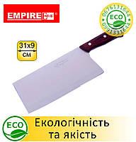Топорик кухонный 31х9 см Empire