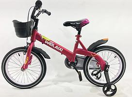 """Детский велосипед 876 16"""" малиновый"""