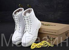 Женские зимние ботинки Dr. Martens 1460 White Доктор Мартинс С МЕХОМ белые Мартинсы, фото 2