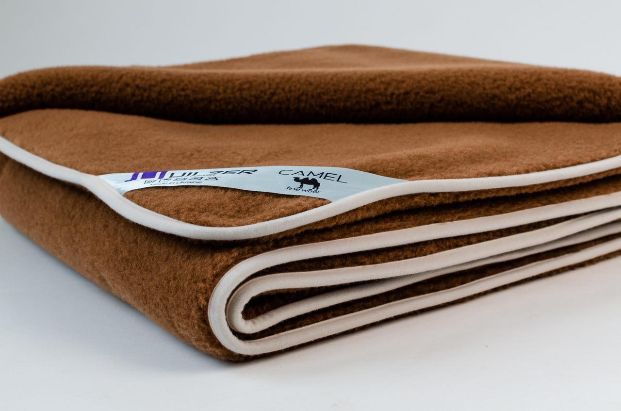 Одеяло HILZER (CAMEL) из натуральной шерсти верблюда 160х200