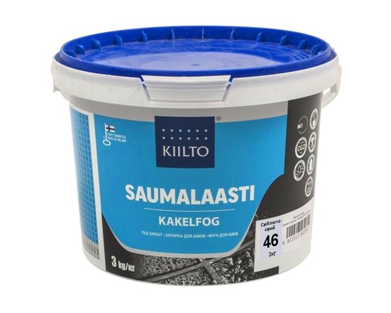 Суміш затирочна цементна KIILTO для швів плитки №46 - сріблясто-сіра 3кг