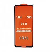 Защитное стекло 21D Full Glue для Motorola Moto One Vision черное 0,3 мм в упаковке