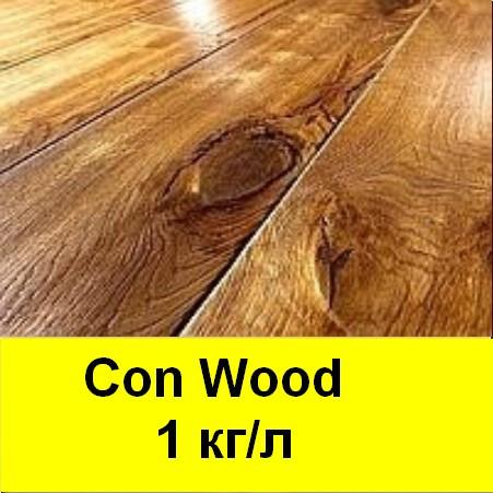 ConWood 1 кг/л