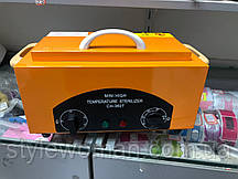 Стерилизатор сухожар, духовой шкаф CH-360T оранж