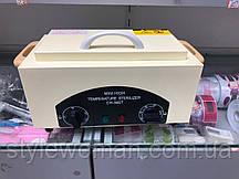 Стерилизатор сухожар, духовой шкаф CH-360T слоновая кость