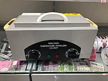 Стерилизатор сухожар, духовой шкаф CH-360T серебро