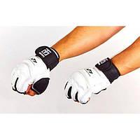 Перчатки для тхэквондо с фиксатором запястья MOOTO (PU, полиэстер S-XL, белый) NK-40