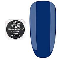 Втирка для ногтей Global Fashion Mirror Powder 0,5 г - №012 Синий