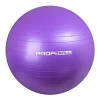 Мяч для фитнеса, фитбол, жимбол Profitball, 65 см фиолетовый
