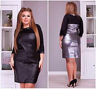 Р 50-60 Прямое короткое платье с экокожей Батал 20795-1, фото 1