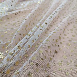 Ткань сетка звезды золото на белом