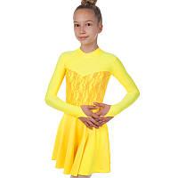 Платье Рейтинговое длинный рукав желтое UR DR-1167-Y (СКИДКА НА р 122-128)