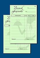 Счет официанта А6 на самокопире (CFB)