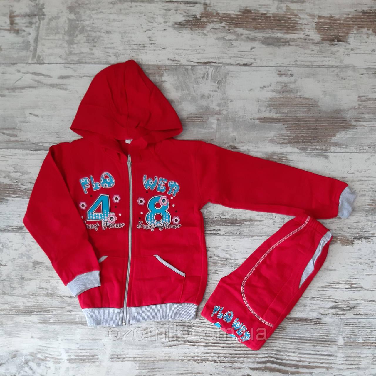 дитячий теплий спортивний костюм