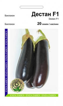 Семена Баклажан Дестан F1 20 сем Enza Zaden 2003, фото 2