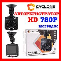 Видеорегистратор автомобильный Cyclon DVA-1