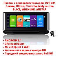 Панель с видеорегистратором DVR 081 T7 Android 8.1 (JUNSUN, и др) 4G WiFi GPS, две камеры, парковка, навигация, фото 1