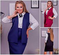 Р 50-60 Костюм трійка: жилет, блуза, спідниця Батал 20797, фото 1