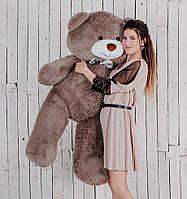 Большой плюшевый медведь Джеральд 165 см Капучино