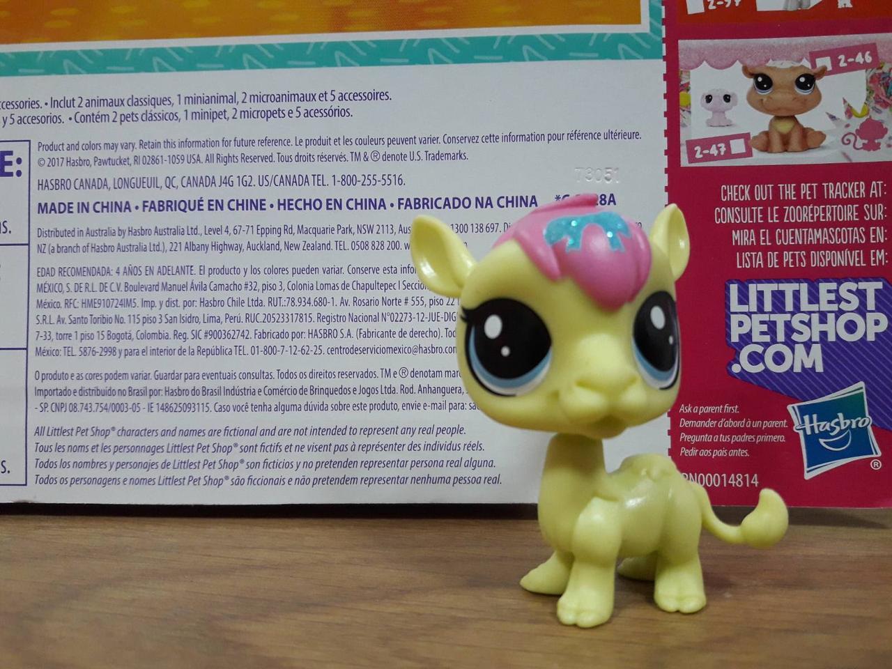Littlest pet shop lps игрушка Hasbro лпс пет шоп верблюд
