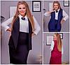 Р 50-60 Костюм тройка: жилетка, блузка, юбка Батал 20797-1