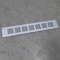 Вентиляционная решетка 50х300 мм. алюминий