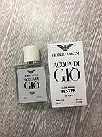 Міні парфум репліка GIORGIO ARMANI ACQUA DI GIO POUR HOMME ТЕСТЕР 60ml