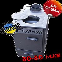 Буржуй КП-10 твердотопливный котел с варочной плитой