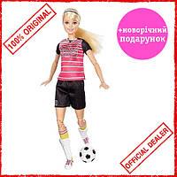 """Кукла Барби """"Спортсменка"""" DVF68-2"""