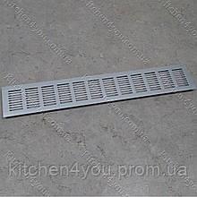 Вентиляционная решетка 80х480 мм. алюминий