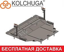 Защита двигателя Skoda Octavia A7 (с 2013---) Кольчуга