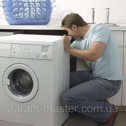 Ремонт стиральных машин на дому в Хмельницком. Вызов мастера по ремонту стиральных машин в Хмельницком