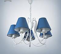 Люстра 5-ти ламповая для зала, спальни, детской