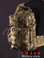 Рюкзак тактичний однолямочный 25л. (МТР)